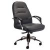 صندلی مدیریتی نیلپر SM606