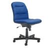 صندلی کارمندی نیلپر SK801