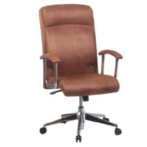 صندلی اداری گلدسیت G280