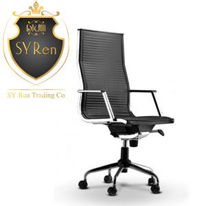 صندلی مدیریتی سیلا 11M