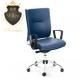 صندلی کارمندی داتیس XS635