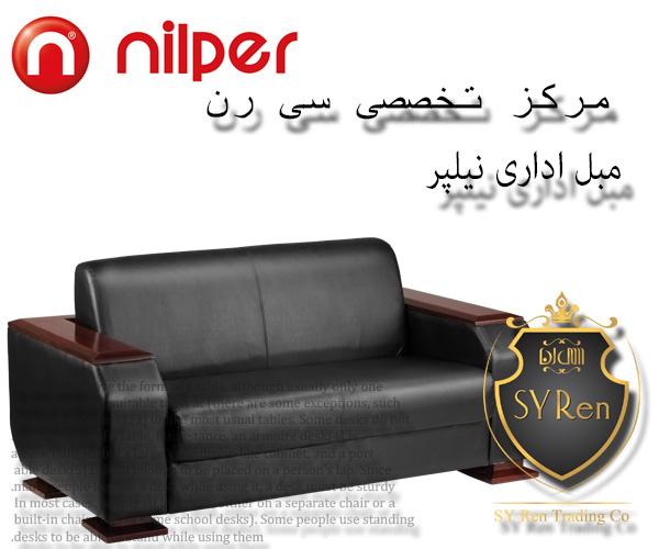 مبل اداری نیلپر FB920N2