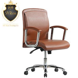 صندلی اداری گلدسیت G281