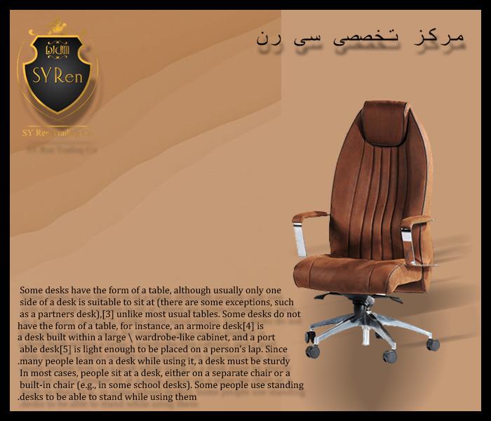 صندلی دست دوم مازندران