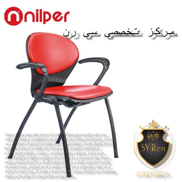 صندلی چهارپایه نیلپر