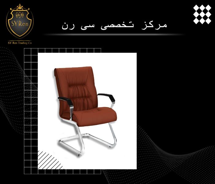 بهترین برند صندلی اداری