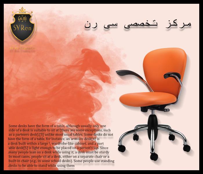 چگونه یک صندلی اداری راحت انتخاب کنیم ؟