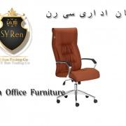 انتخاب صندلی برای اتاق کنفرانس