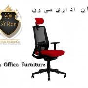 نکاتی دربراه انتخاب صندلی اداری مناسب